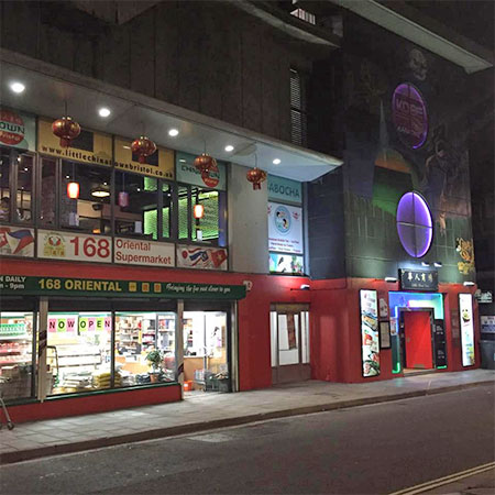 168 Oriental Supermarket Nelson Street
